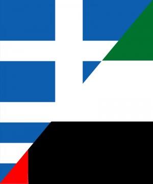 Αραβικά για ελληνόφωνους - Μέρος 1