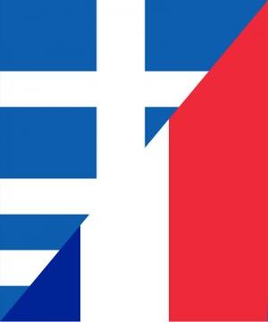 Grec pour francophones - Partie 1