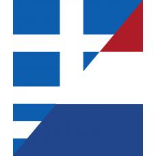 Grieks voor Nederlandstaligen